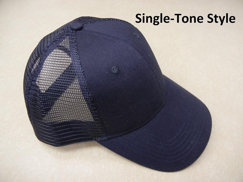 HatStyles_SingleTone
