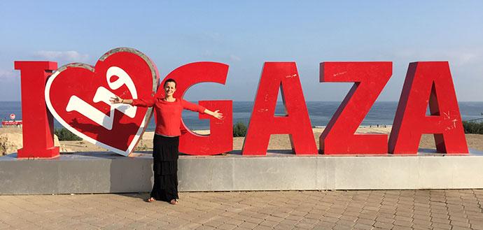 Gaza photo
