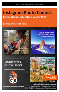 OSUGO IEW Photo Contest 2015