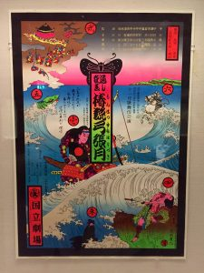This poster was designed to reflect traditional Japanese art while also incorporating the psychedelic color scheme of the 1970s.