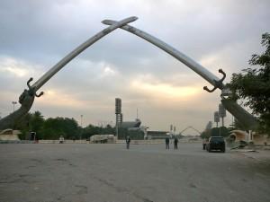 Sword Arch