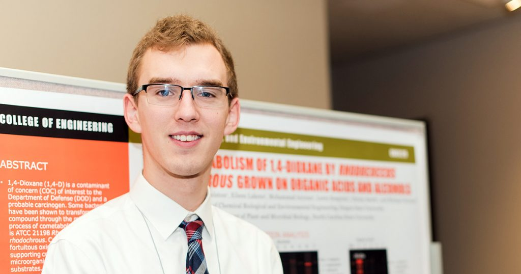 Second-year master's student Riley Murnane presented research on bacteria that break down toxic waste.