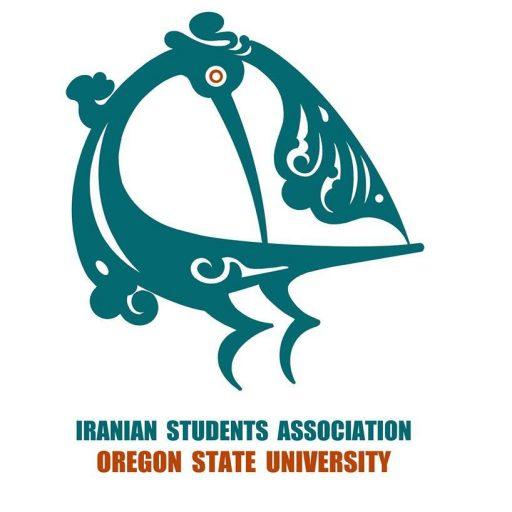 Iranian Student Association Logo