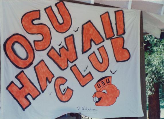 Hui_o_Hawai'i
