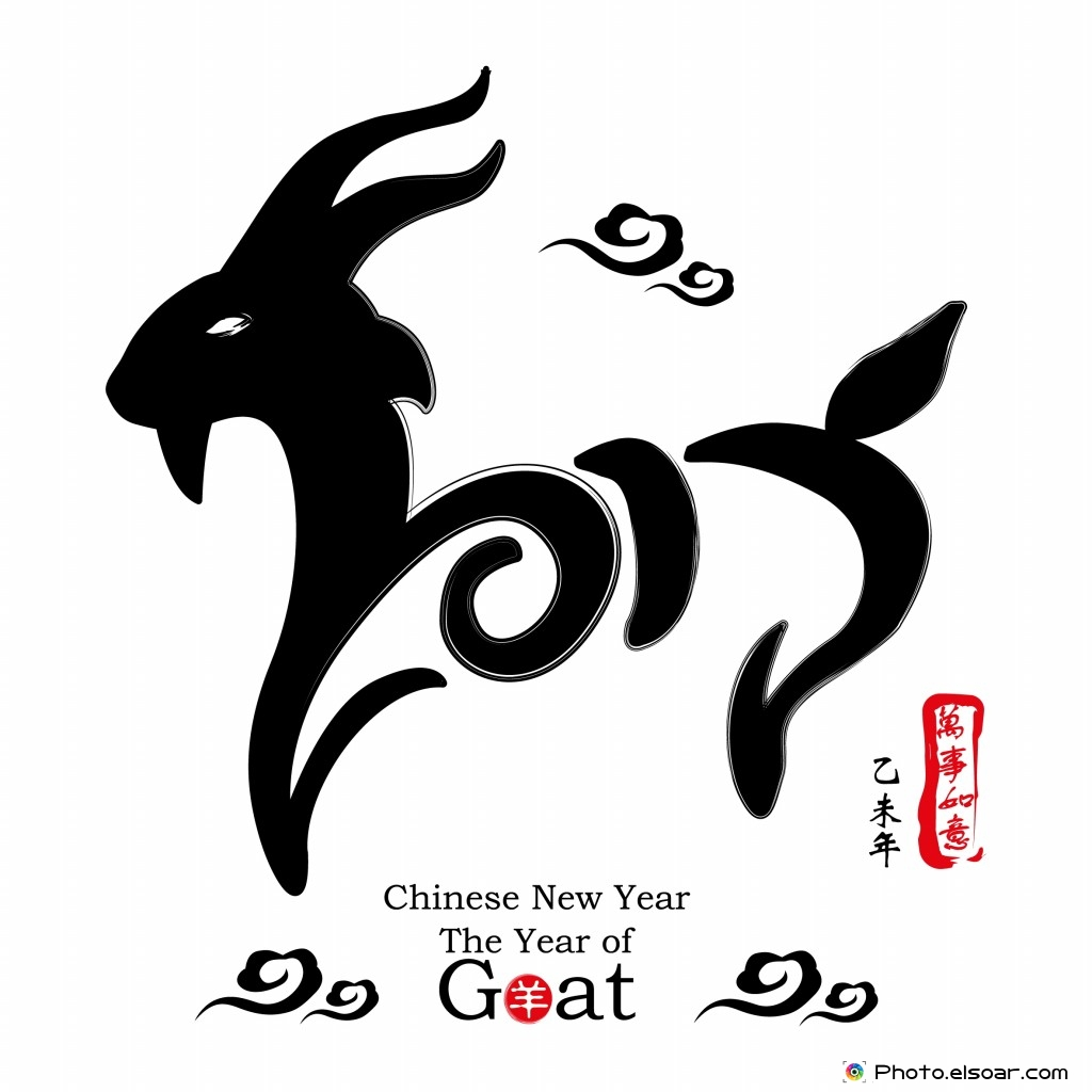 2015-Chinese-New-Year-Free-Design
