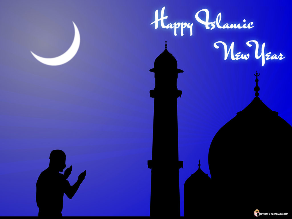 islamic-new-year-1024x768