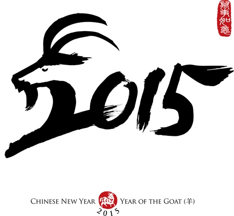Chinese-Year-of-the-Goat-2015