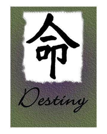 destiny-calligraphy-poster-c123312071